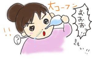 鼻うがいがもたらす効果は?方法さえ間違わなければ、実は痛くないんです